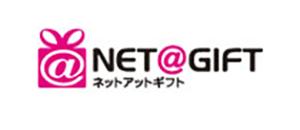 ネットアットギフト